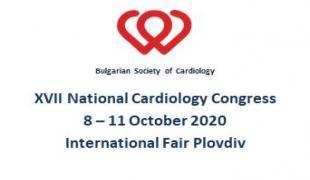 XVII National Cardiology Congress